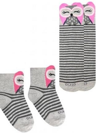 Носки для младенцев сова duna 12-24 месяцев 12-24 см стопа