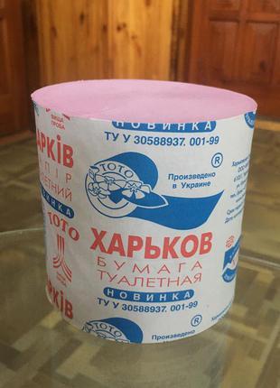 """ТБ """"Харьков роз."""""""