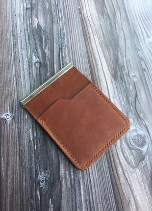 Кожаный кошелек/зажим ручной работы