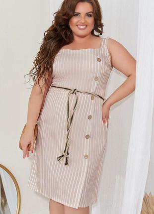 Нежное платье сарафан большие размеры