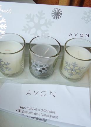 Свечи avon candle frost ароматические (3шт.в упаковке)