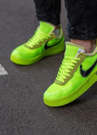 "Nike Air Force x Off White ""Green"""