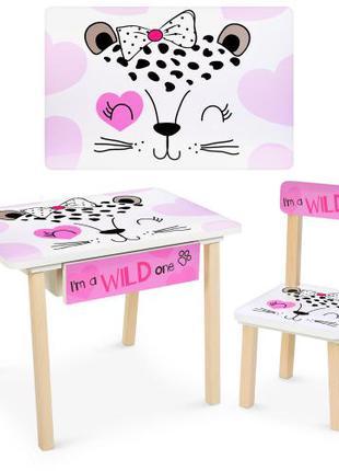 Детский деревянный столик со стульчиком и ящиком Bambi 803-2