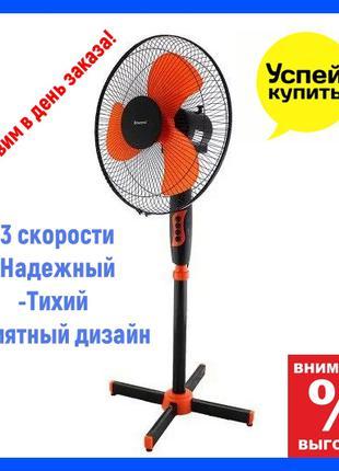 Напольный вентилятор 3 скорости Domotec