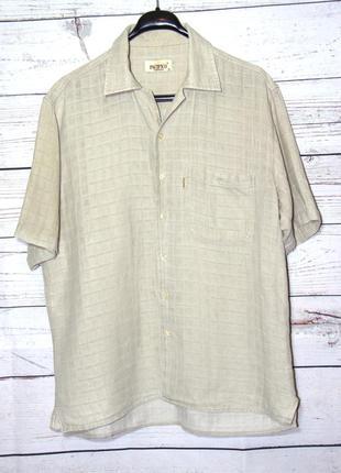 Льняная мужская рубашка натурального цвета pacifico