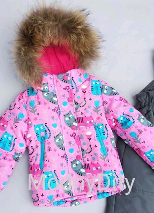 Комбинезон детский зимний на 3-6 лет. Термокомбинезон