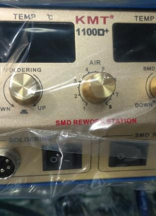 Паяльная станция KMT 1100D+ фен + паяльник, метал. корпус