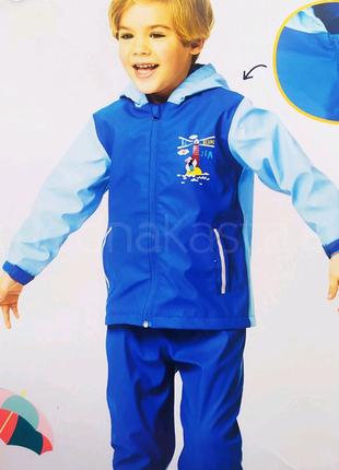 Детская куртка защитная