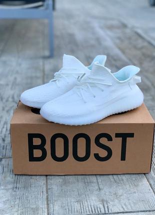 Adidas yeezy boost