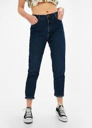 Крутые джинсы с завышенной талией