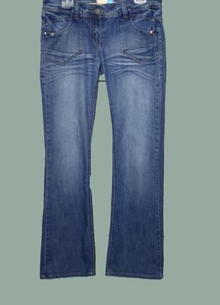 Классные сине-голубые прямые джинсы