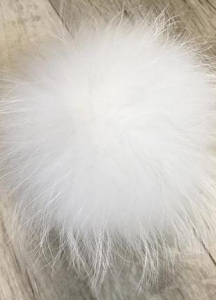 Помпон балабон на шапку натуральный мех