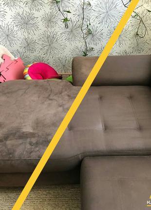 Хімчистка м'яких меблів (диванів та крісел) на дому