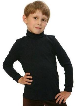 Хлопковая черная водолазка на мальчика
