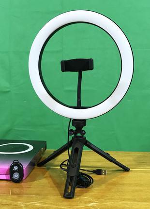 Светодиодное кольцо Ring Fill Light ORIGINAL 26см