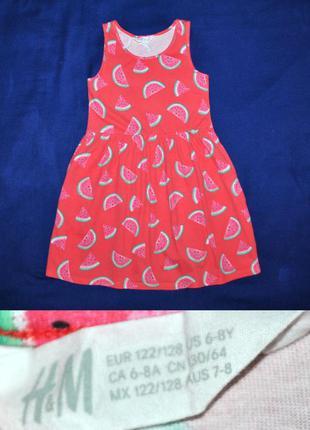 Платье сарафан с арбузами от h&m на 6-8лет