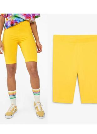 Желтые шорты велосипедки