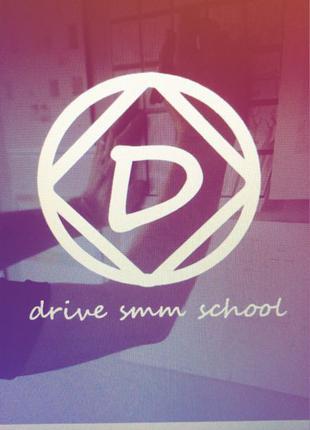 Курс DriveSmmSchool