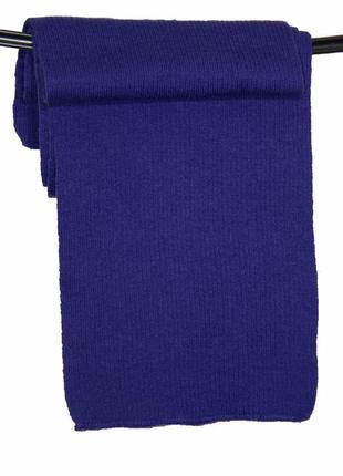 Синий мужской вязанный шарф