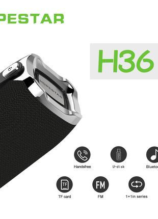 Беспроводная портативная колонка Hopestar H36 Orignal