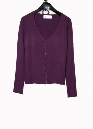 Женская кофта джемпер цвета марсала