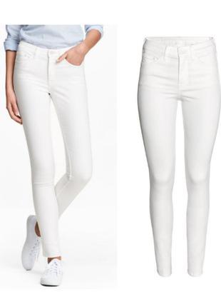 Белые джинсы скинни 27,29