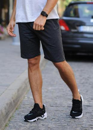 Темно-серые мужские шорты
