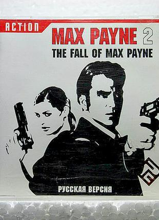 Max Payne 2: The Fall of Max Payne (2CD) | Диск для ПК/PC