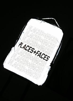 Рюкзак places + faces сумка серая светящиеся женский / мужской