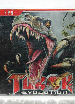 Turok: Evolution (2CD) | Диск с игрой для ПК