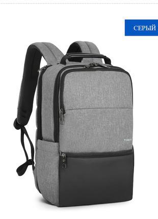 Tigernu рюкзак 15 дюймів