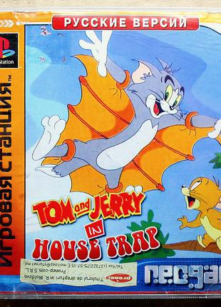 Tom and Jerry in House Trap (Укр Лицензия) | Sony PlayStation PS1