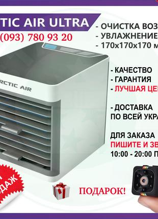 Мини Кондиционер Arctic Air портативный гарантия качества