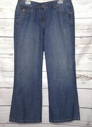Синие широкие джинсы parker