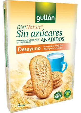 Печенье Gullon Desayuno, без сахара и пальмового масла, Испания,