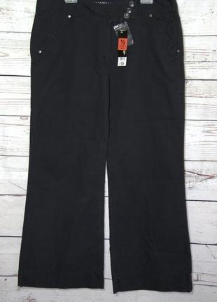 Женские коттоновые широкие штаны/брюки