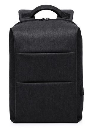 Городской рюкзак для ноутбука водоотталкивающий. черный