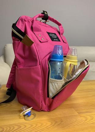 Сумка - рюкзак для мам mommy bag мами бэг розовый
