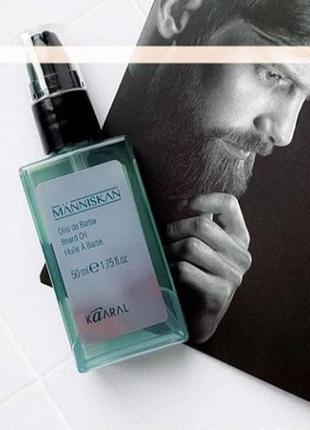 Масло для бороды  kaaral manniskan beard oil, 50 мл