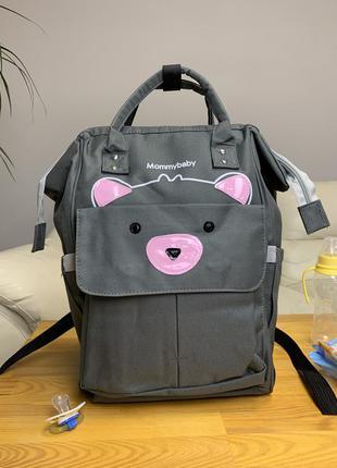 Сумка - рюкзак для мам mommybaby мами бэйби с мишкой серый