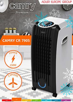 Климатизатор кондиционер увлажнитель 3 в 1 Camry CR 7905 Premium
