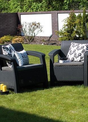 Комплект садовой мебели Keter Corfu Duo Set