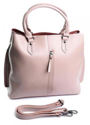 Женская кожаная сумка жіноча шкіряна літня