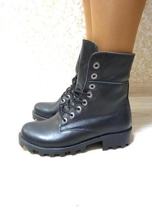 Демисезонные ботинки - натуральная кожа!