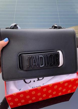 Клатч сумка барсетка dior