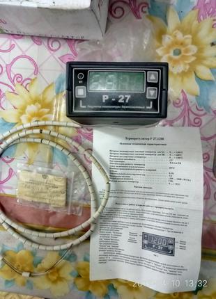 Терморегулятор Р 27.1200 до 1200градусов