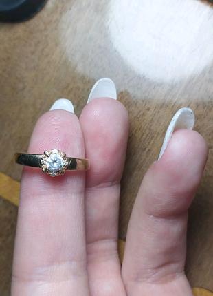 Золоте кольцо