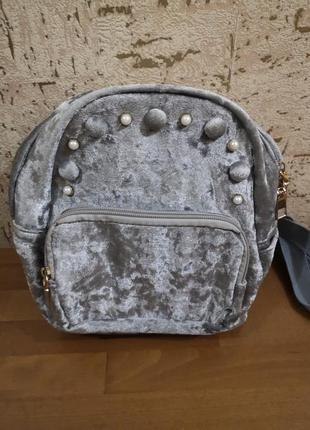 Велюровый серый рюкзак