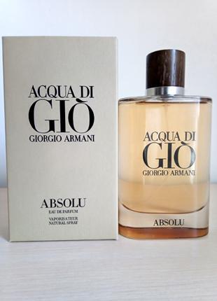 Духи парфуми Giorgio Armani Acqua Di Gio Absolu 125 ml Оригінал