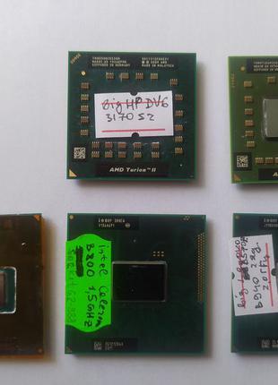 Процессор для ноутбука Intel, AMD